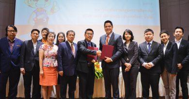 """""""โครงการสรรค์สร้างความร่วมมือทางวิชาการระหว่าง """"มหาวิทยาลัยราชภัฏนครราชสีมา และ บริษัท เคอรี่ เอ็กซ์เพรส (ประเทศไทย) จำกัด"""""""