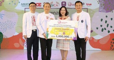เอไอเอ ประเทศไทย มอบเงินสนับสนุนจำนวน 1 ล้านบาท สำหรับการจัดงาน Cancel Cancer Festival 2019