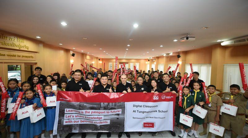 เอไอเอ ประเทศไทย มอบแท็บแล็ตเพื่อสนับสนุนการเรียนรู้ในห้องเรียนดิจิทัล จำนวน 40 เครื่อง แก่โรงเรียนทุ่งมหาเมฆ กรุงเทพมหานคร