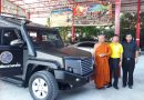 อยุธยานำร่อง รับรถตรวจการสะเทิ้นน้ำสะเทิ้นบก ล๊อตแรก ของกระทรวงมหาดไทย อาจารย์แดง เกจิชื่อดัง เจิมเพื่อเป็นสิริมงคล