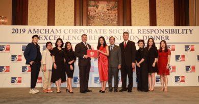 เอไอเอ ประเทศไทย รับรางวัลดีเด่นด้านกิจการเพื่อสังคม   จากสภาหอการค้าอเมริกัน (AMCHAM CSR Excellence Recognition Award) ติดต่อกันเป็นปีที่ 8