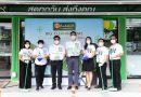 'ซีพี เฟรชมาร์ท' Big Cleaning Day ทุกสาขาทั่วไทย เพิ่มความมั่นใจลูกค้า สะอาด ปลอดภัย รวมใจต้านวิกฤตโควิด-19