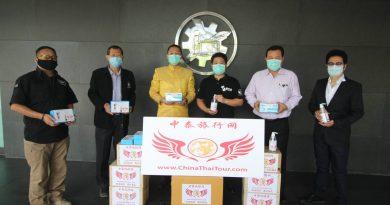 """""""ดำฤทธิ์ วิริยะกุล บก. ข่าวภูมิภาคไทยรัฐ"""" รับมอบอุปกรณ์ป้องกันเชื้อไวรัสโคโรน่า 2019"""