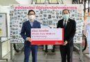 ตัวแทนประกันชีวิต เอไอเอ ประเทศไทย เดินหน้าสนับสนุนการปฏิบัติงานของสถานพยาบาล  มอบเงินบริจาค 100,000 บาท แก่สถาบันบำราศนราดูร