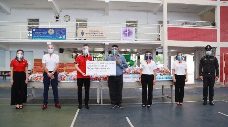 เอไอเอ ประเทศไทย เดินหน้าจัดกิจกรรมมอบถุงปันน้ำใจ จำนวน 2,000 ชุด ให้แก่ชุมชนในเขตบางรัก ภายใต้โครงการ AIA Sharing A Life ปีที่ 7