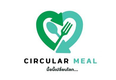 """ซีพีเอฟ เดินหน้าสร้างความมั่นคงทางอาหาร จับมือภาคีเครือข่าย เปิดตัวโครงการ """"Circular Meal…มื้อนี้เปลี่ยนโลก"""""""