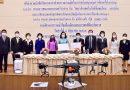 วิทยาลัยเทคโนโลยีชื่นชมไทย-เยอรมันและบริษัท แอโร กรุ๊ป (1992) จำกัด ร่วมกับศาลเยาวชนและครอบครัวกลาง รวมน้ำใจมอบทุนการศึกษาเพื่อเด็กและเยาวชนผู้ด้อยโอกาสทั่วประเทศ