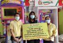 Happy Oil Group มอบเงินเพื่อขยายหอผู้ป่วยโควิด – 19 โรงพยาบาลสมเด็จพระยุพราชกระนวน