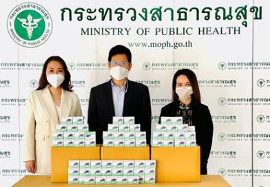 เป๊ปซี่โค ประเทศไทย ร่วมสนับสนุนอุปกรณ์ทางการแพทย์ สู้วิกฤตโควิด-19