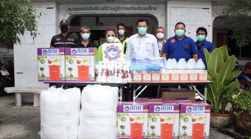 สภท. ร่วมกับ คณะที่ปรึกษา-สมาชิก และผู้ใหญ่ใจดี จัดซื้อและรับมอบชุด PPE – เสื้อกาวน์ และอุปกรณ์ป้องกันไวรัสโควิด-19